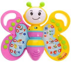 Развивающая игрушка Я Бабочка Zhorya
